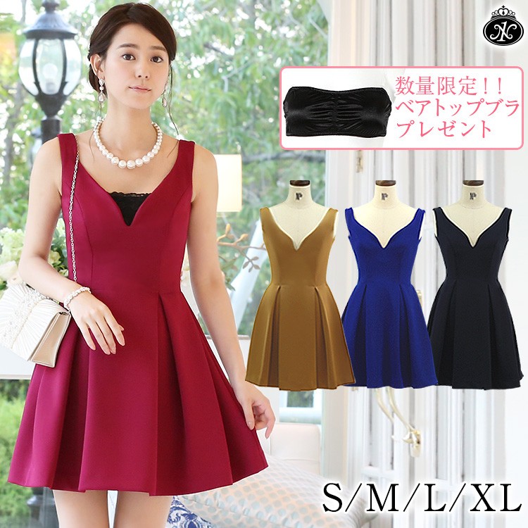 31370bf1c9 The size daily A-line minidress party dress party dress invite clothes  everyday wear fashion