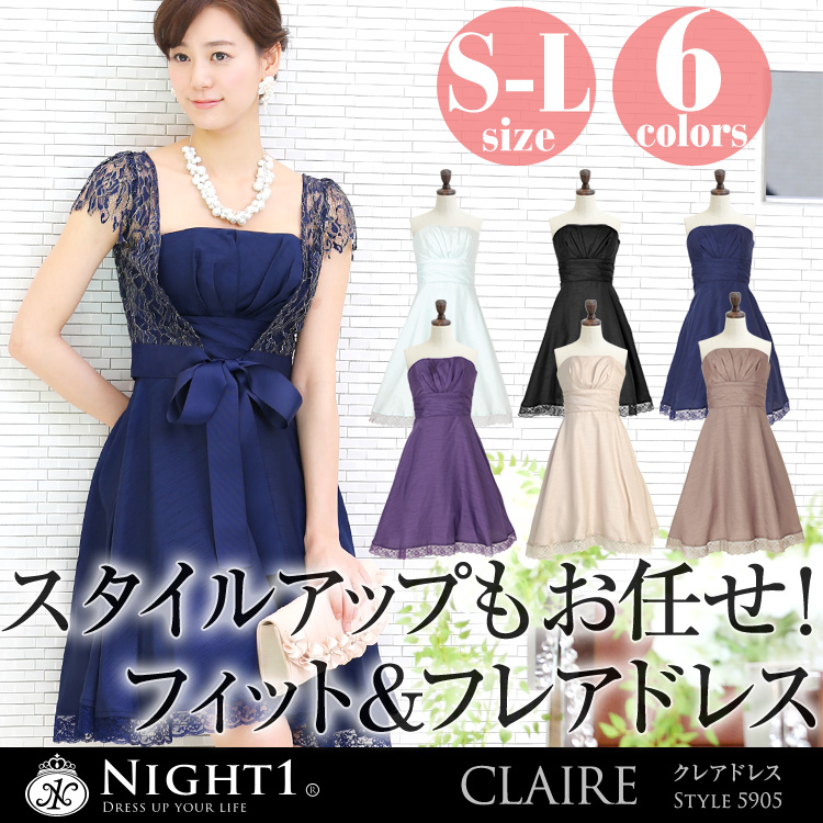Popular prom dress was her sister! Ultra high quality medium dress ☆ big サイズワン piece dress wedding, wedding party-