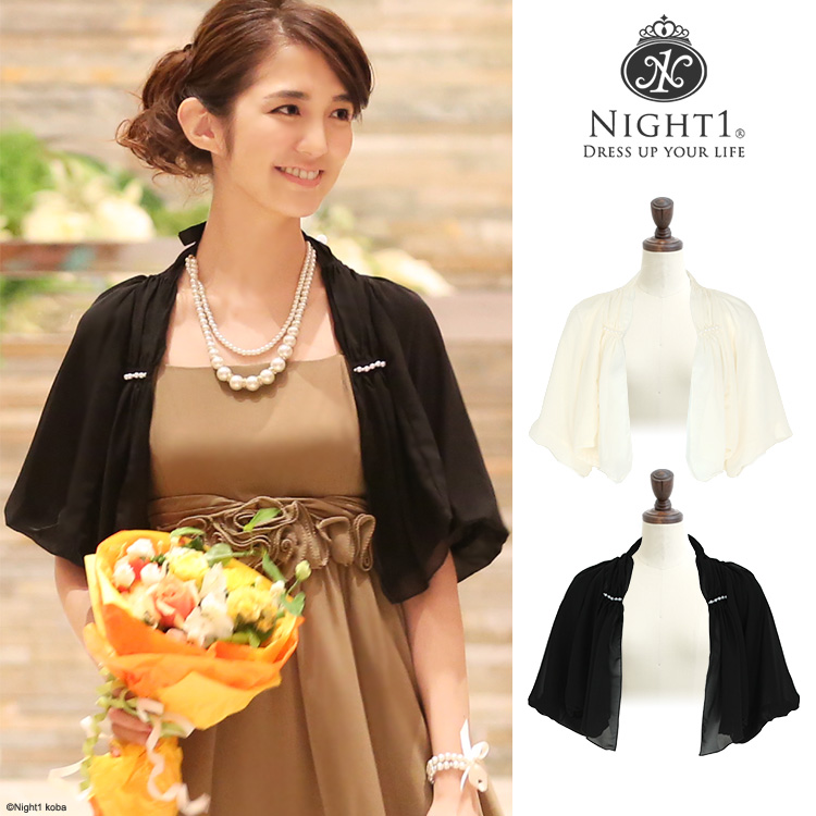 Bolero / 2 sheets layered chiffon more fluffy up feeling! Intellectual look with Pearl neckline lined up! パールボレロ-