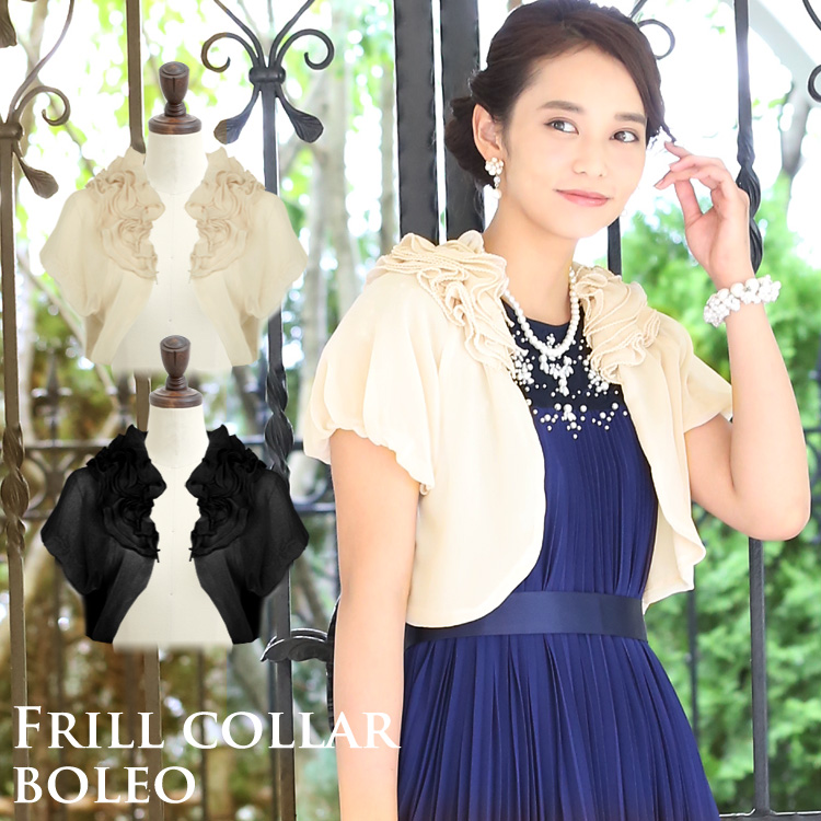 Frill color Bolero Bolero / collar of roses to tasteful-