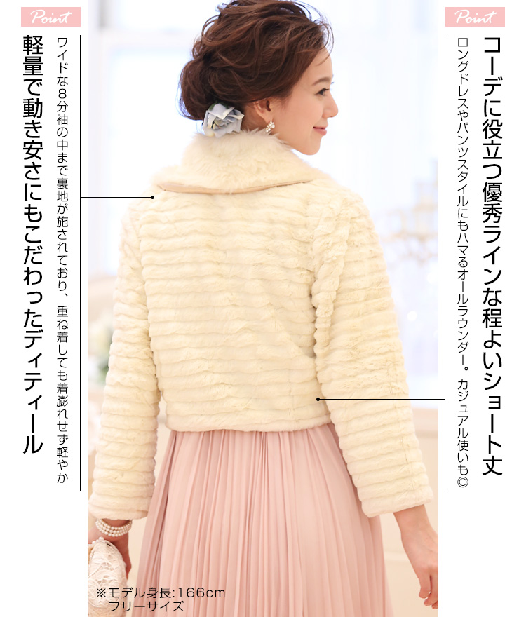Elegant Bolero and winter was ♪ classy long sleeved フェイクファーボレロ fun gift _ packaging]-