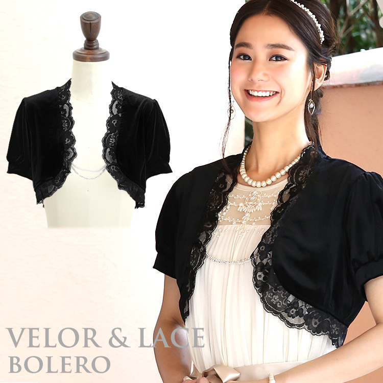 Bolero / winter advance purchase discount SALE luxury ベロアボレロ ☆ speci-