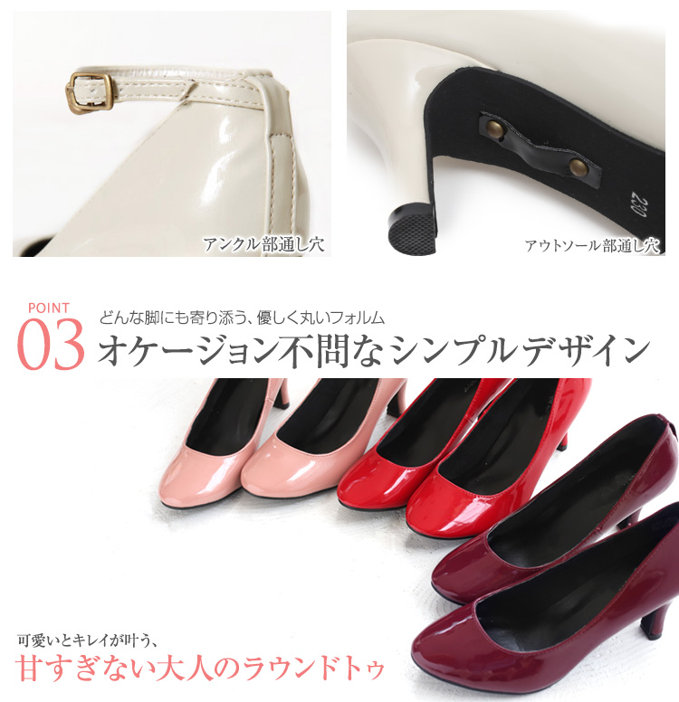 Tired legs 10 color & 3-way pumps ☆ happy small size large size 9 size shoe size