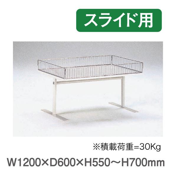 上置台(スライド用) SCU-UR460 対応システムキャビネット平台(間口)1500以上 スライド用
