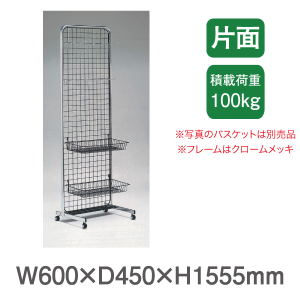 ライトスタンド RMB-15 キャスター仕様RM型片面