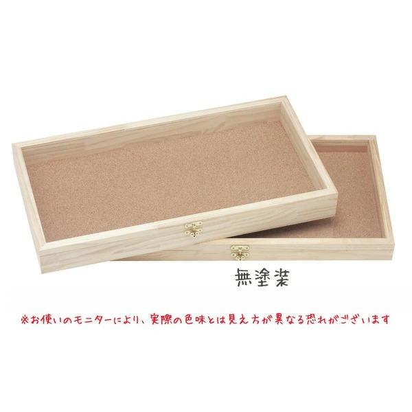 特大アクセサリーケース(無塗装) 浅型 #911045 大きな浅め木製ボックス 厚いガラス付き