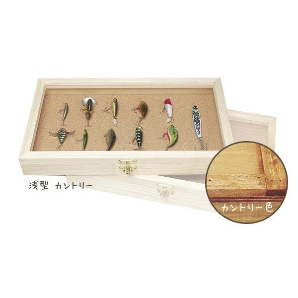 木製コレクションボックス 浅型 カントリー #13021 浅めの木製ボックス ガラス付き 要法人名
