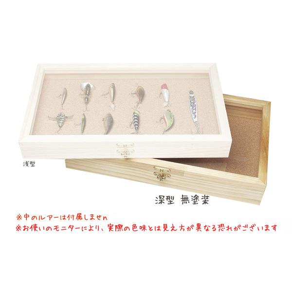 木製コレクションボックス 深型 無塗装 #13019 浅めの木製ボックス ガラス付き