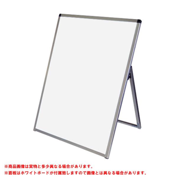 バリウス スタンド 看板 A1 ロウ 片面 VASKWB-A1LK ホワイトボード付きA型看板 個人宅不可 法人配送のみ シルバー