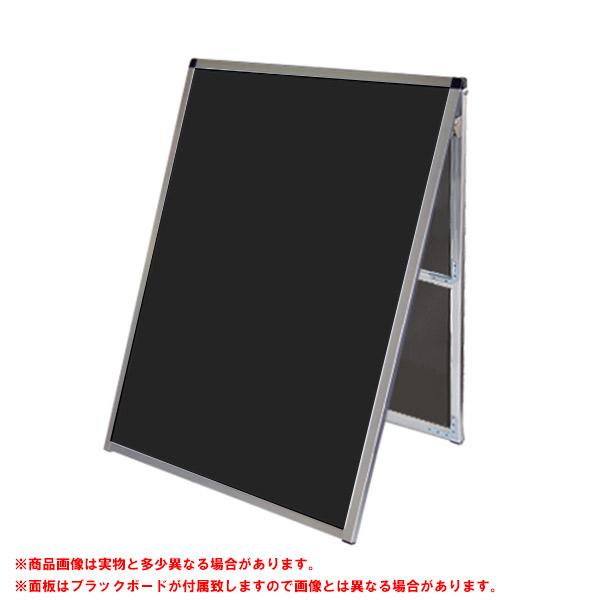 バリウス スタンド 看板 A1 ロウ 両面 VASKBB-A1LR ブラックボード付きのA型看板 個人宅不可 法人配送のみ シルバー