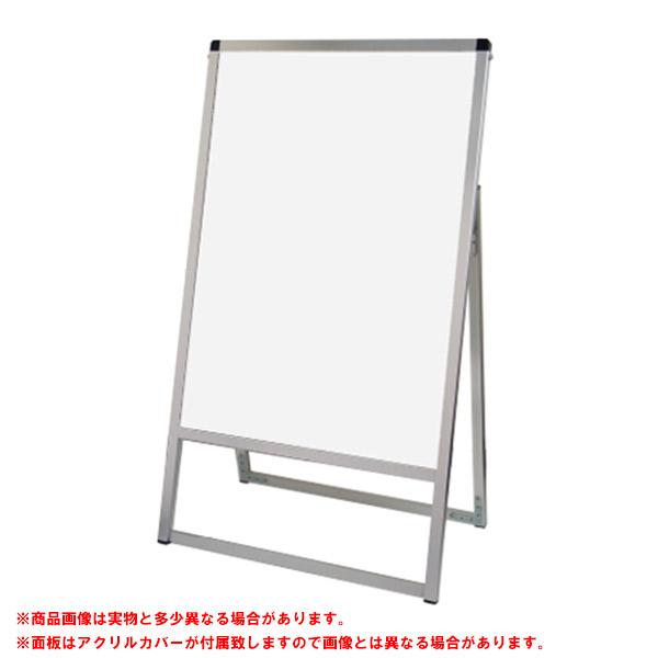 バリウス スタンド 看板 A1 片面 VASKAC-A1K アクリルカバー付き多機能A型看板 個人宅配送不可 シルバー