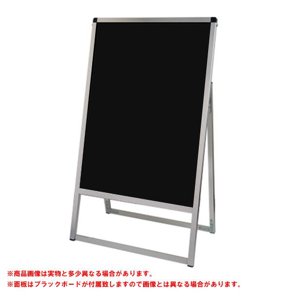 バリウス スタンド 看板 A1 片面 VASKBB-A1K ブラックボード付きのA型看板 個人宅不可 法人配送のみ シルバー