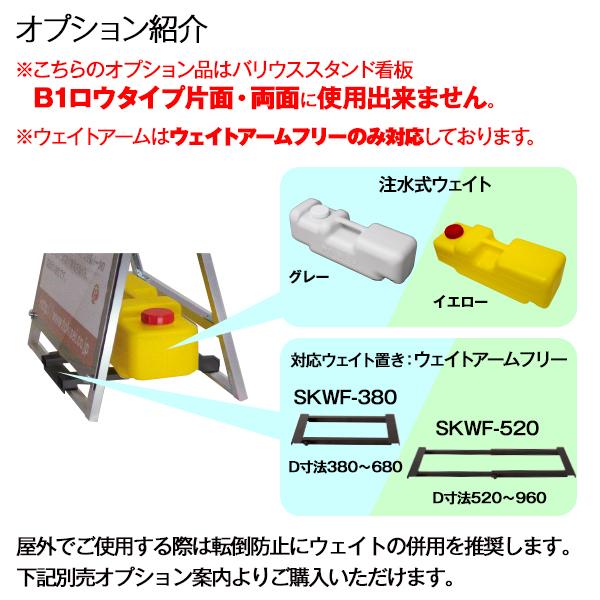 バリウススタンド看板A1両面VASKWB-A1Rホワイトボード付き多機能A型看板(シルバー)