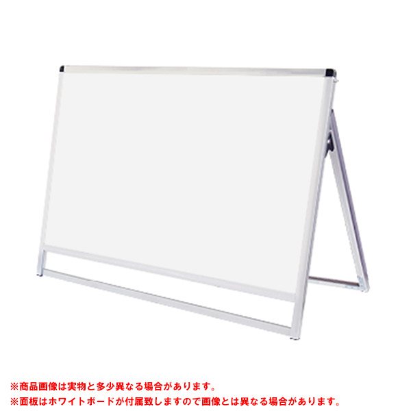 バリウス スタンド 看板 B1横 ロウ 片面 VASKWB-B1YLK ホワイトボード付きA型看板 個人宅不可 法人配送のみ シルバー