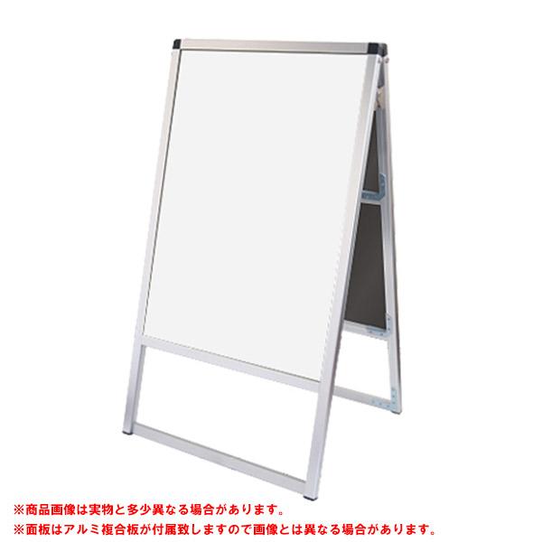 バリウス スタンド 看板 A0 両面 VASKAP-A0R アルミ複合板 多機能A型看板 個人宅配送不可 (シルバー)