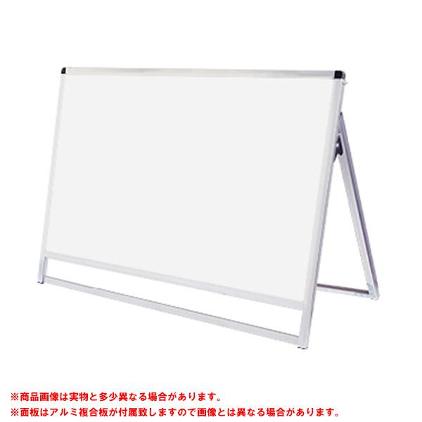 バリウス スタンド 看板 A0横 ロウ 片面 VASKAP-A0YLK アルミ複合板 多機能A型看板 個人宅配送不可 シルバー