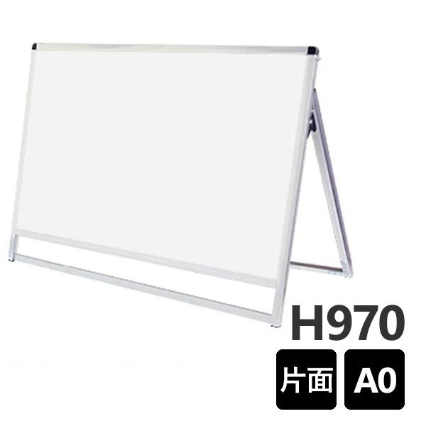バリウス スタンド 看板 A0横 ロウ 片面 VASKAC-A0YLK アクリルカバー付き多機能A型看板 個人宅配送不可 シルバー
