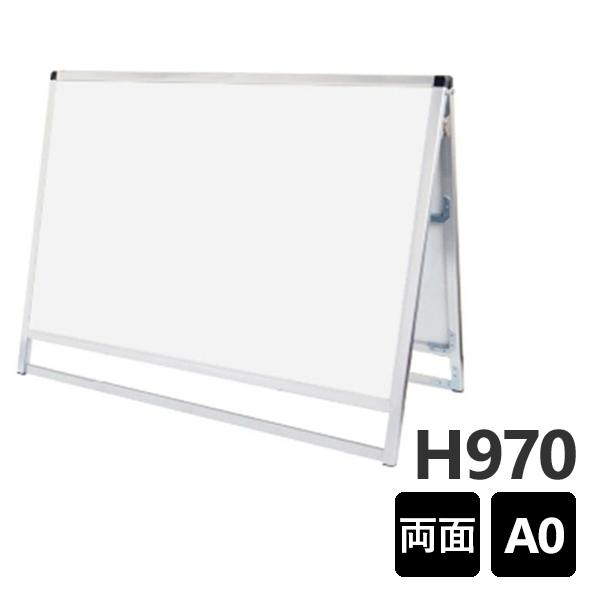 バリウス スタンド 看板 A0横 ロウ 両面 VASKAC-A0YLR アクリルカバー付き多機能A型看板 個人宅配送不可 シルバー