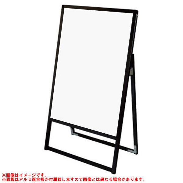 バリウス スタンド 看板 A2 片面 BVASKAP-A2K アルミ複合板 多機能A型看板 個人宅配送不可 ブラック