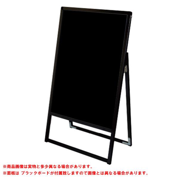 バリウス スタンド 看板 B2 片面 BVASKBB-B2K ブラックボード付A型看板 個人宅不可 法人配送のみ ブラック