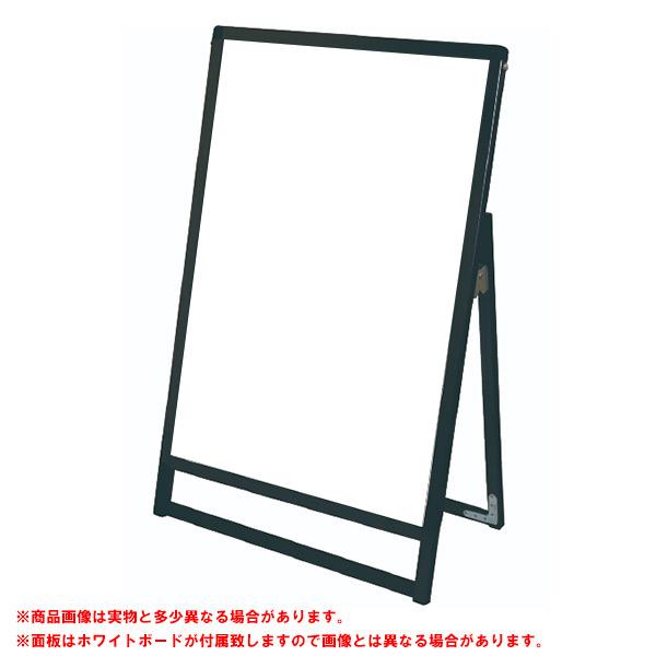 バリウス スタンド 看板 A1 ロウ 片面 BVASKWB-A1LK ホワイトボード付A型看板 個人宅不可 法人配送のみ ブラック