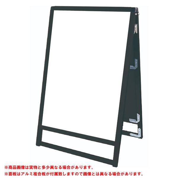バリウス スタンド 看板 A1 ロウ 両面 BVASKAP-A1LR アルミ複合板 多機能A型看板 個人宅配送不可 ブラック