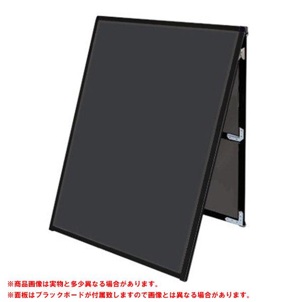 バリウス スタンド 看板 B1 ロウ 両面 BVASKBB-B1LR ブラックボード付A型看板 個人宅不可 法人配送のみ ブラック