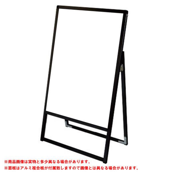 バリウス スタンド 看板 B1 片面 BVASKAP-B1K アルミ複合板 多機能A型看板 個人宅配送不可 ブラック