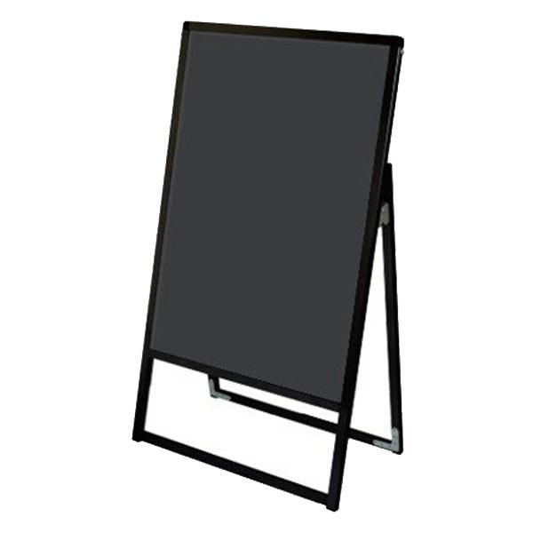 バリウス スタンド 看板 B1 片面 BVASKBB-B1K ブラックボード付A型看板 個人宅不可 法人配送のみ ブラック