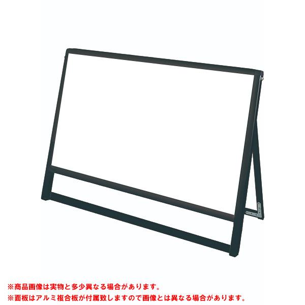 バリウス スタンド 看板 B1横 ロウ 片面 BVASKAP-B1YLK アルミ複合板 多機能A型看板 個人宅配送不可 ブラック