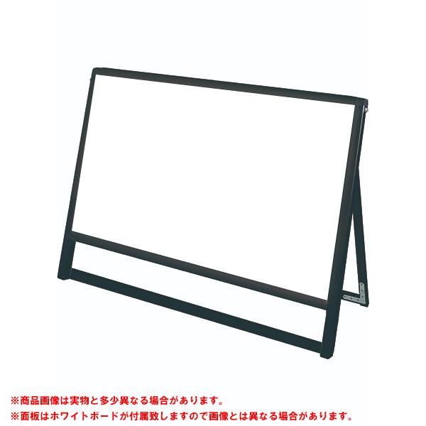 バリウス スタンド 看板 B1横 ロウ 片面 BVASKWB-B1YLK ホワイトボード付A型看板 個人宅不可 法人配送のみ ブラック