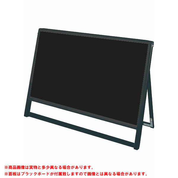バリウス スタンド 看板 B1横 ロウ 片面 BVASKBB-B1YLK ブラックボード付A型看板 個人宅不可 法人配送のみ ブラック