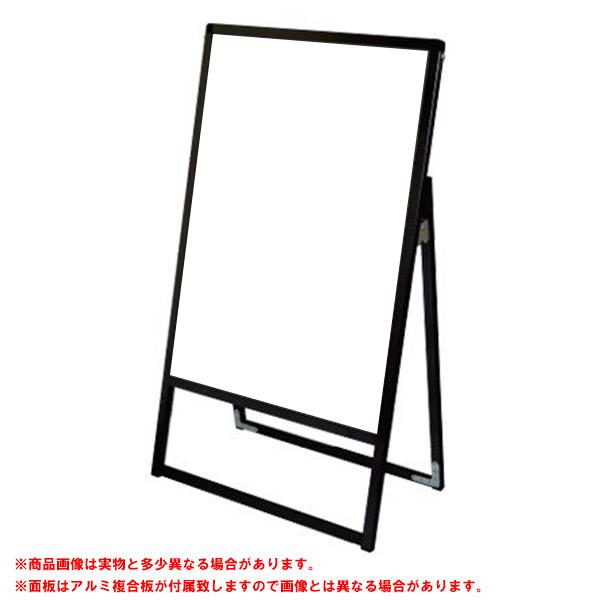バリウス スタンド 看板 A0 片面 BVASKAP-A0K アルミ複合板 多機能A型看板 個人宅配送不可 ブラック