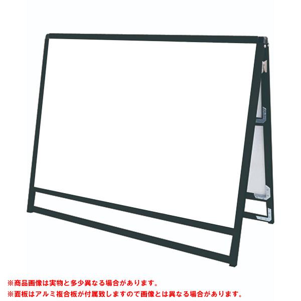 バリウス スタンド 看板 A0横 ロウ 両面 BVASKAP-A0YLR アルミ複合板 多機能A型看板 個人宅配送不可 ブラック