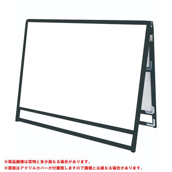バリウス スタンド 看板 A0横 ロウ 両面 BVASKAC-A0YLR アクリルカバー付多機能A型看板 個人宅配送不可 ブラック