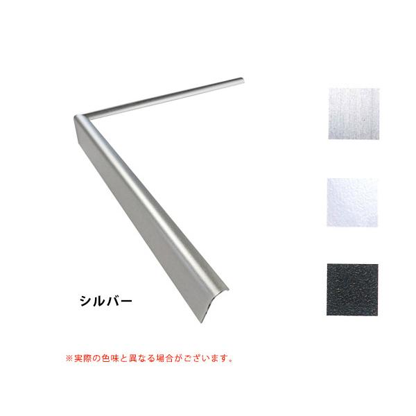 クーベ MO判 デッサンや油絵、絵画などの美術作品向けサイズ  (選べるカラー)