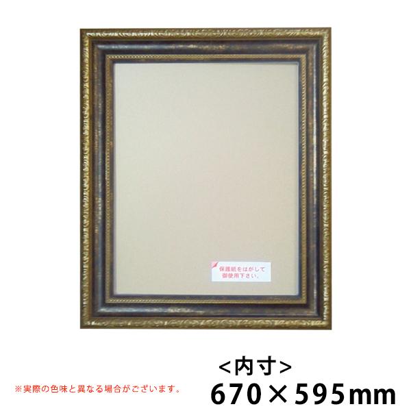 1644 F10 デッサンや油絵、絵画などの美術作品向けサイズ  (選べるカラー)