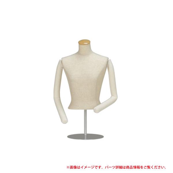 ローコストボディ 婦人 BWZK94-A20-90 簡易可動腕 卓上型 トルソー レディス 衣装 コスプレ 洋服