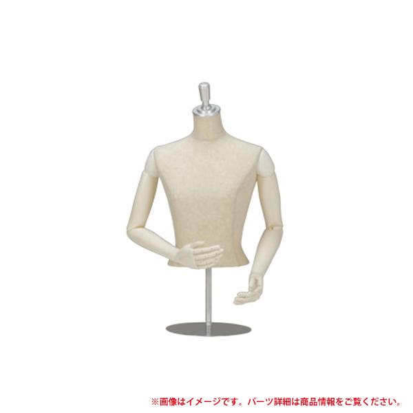 ローコストボディ 婦人 BWZK93-A7V-90 可動腕 卓上型 トルソー レディス 衣装 コスプレ 洋服