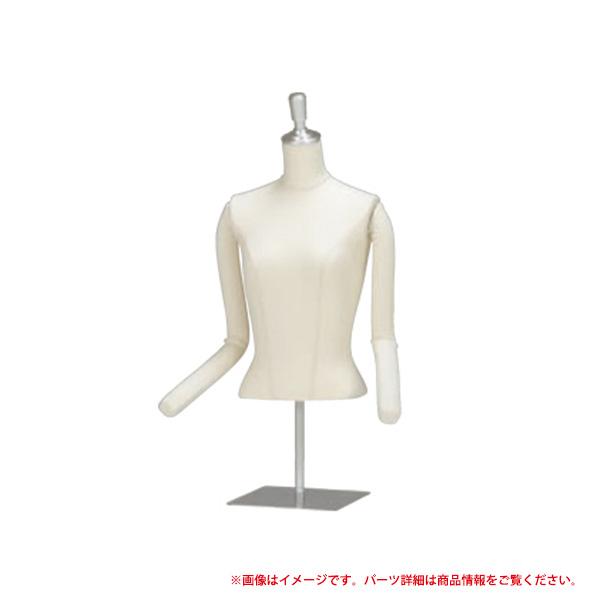 スレンダーボディ 婦人 JZK83-A20-21 簡易可動腕 卓上型 トルソー レディス 手芸 フリマ 洋服