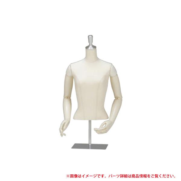 スレンダーボディ 婦人 JZK83-A7V-21 可動腕 卓上型 トルソー レディス 手芸 フリマ 洋服
