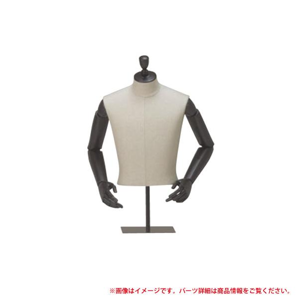 ハイグレードボディ 紳士 YZK31K-A7K-21B 可動 うで付 ポージング トルソー メンズ 衣装 コスプレ 洋服