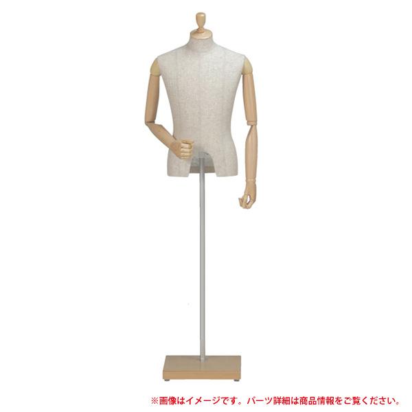 ボディ 紳士 GWK51-A16-25 可動 うで付 ポージング トルソー メンズ 洋服B94W76~82H94