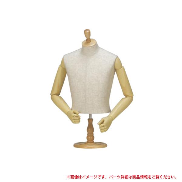 ニューベーシックボディ 紳士 YZK51-A7-59 可動 うで付 ポージング トルソー メンズ 手芸 フリマ 洋服