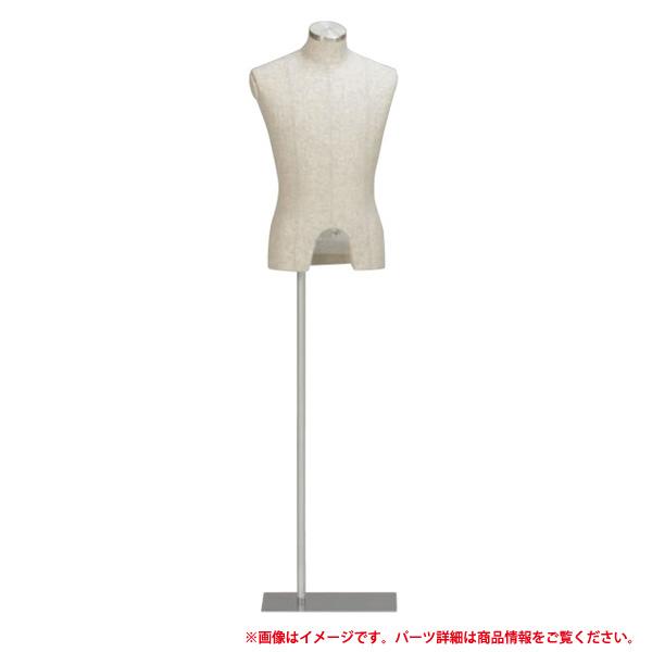 ボディ 紳士 GWE59-12 直立タイプ トルソー メンズ 衣装 コスプレ 洋服 B88W70~73H88