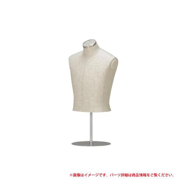 ニューベーシックボディ 紳士 YZE59-72 直立タイプ トルソー メンズ 手芸 フリマ 洋服