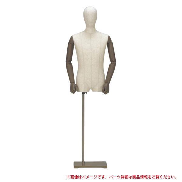 キングサイズボディ 紳士 GXK55-A7B-20B 可動 うで付 直立タイプ トルソー メンズ 衣装 コスプレ 洋服