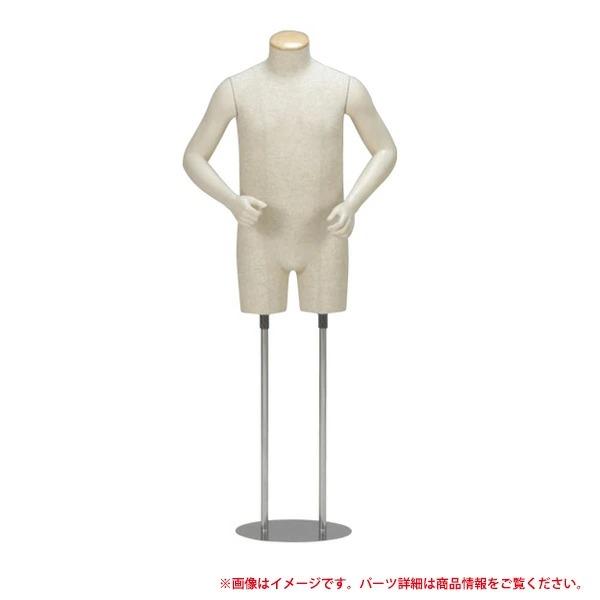 ビッグサイズボディ 紳士 EGK3-A64S-96 うで付 直立タイプ トルソー メンズ 衣装 コスプレ 洋服