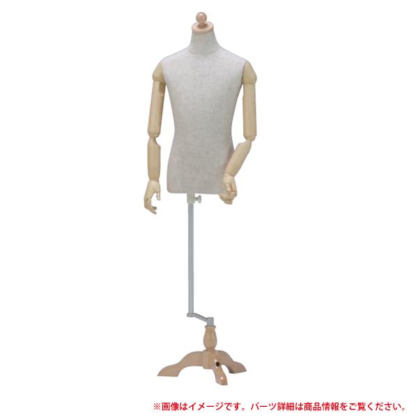ベーシックボディ 子供 CK5-A7-1C-7Y 直立タイプ 可動うで付 トルソー キッズ 衣装 コスプレ 洋服 7Y