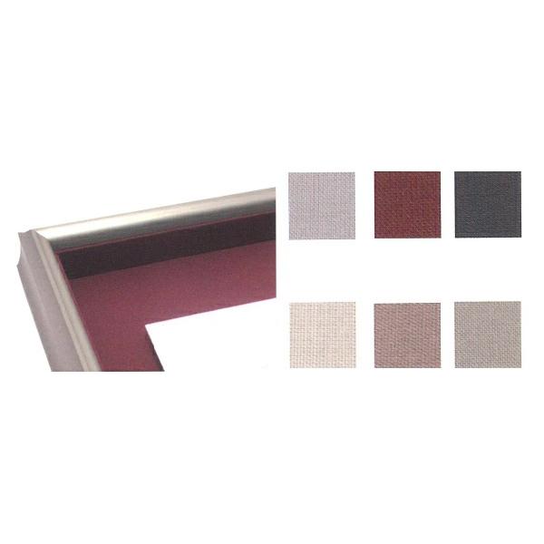 AC書道 浮かし 書道半切1/2 書道半切1/2 (選べるカラー) 浮かし 書道用紙のサイズに適した額 (選べるカラー), シカツチョウ:3a168404 --- officewill.xsrv.jp